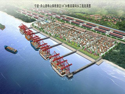 梅山港区引航基地陆域配套工程正式开工建设