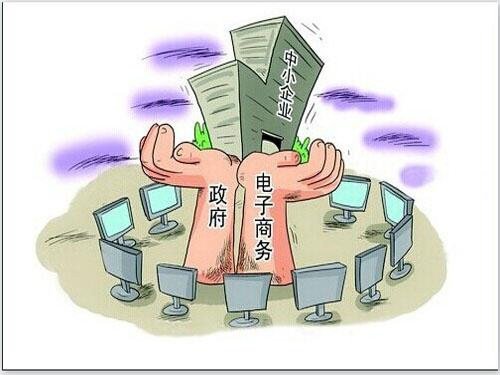 """余姚打造""""电商经济""""五大亮点"""