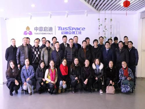 市委统战部举办全市新的社会阶层人士新春茶话会