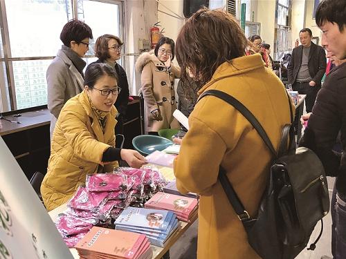 奉化区举办第16届女性就业专场洽谈会